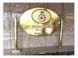 Mitra Oasis 3KT 114m2 1,7M